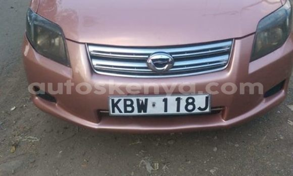 Buy Used Toyota Fielder Other Car in Nairobi in Nairobi