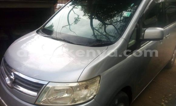 Buy Used Nissan Serena Silver Car in Nairobi in Nairobi