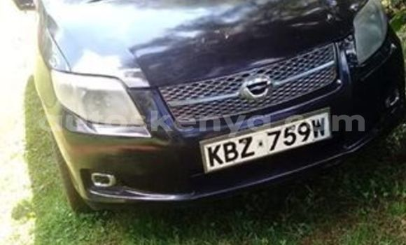 Buy Used Toyota Fielder Black Car in Nairobi in Nairobi