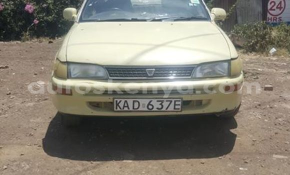 Buy Used Toyota Corolla Other Car in Nairobi in Nairobi
