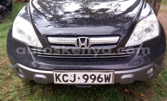Buy Used Honda CR–V Black Car in Nairobi in Nairobi