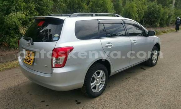 Buy Used Toyota Fielder White Car in Nairobi in Nairobi